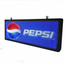 ONAIR - Colorful Outdoor P5 LED Display
